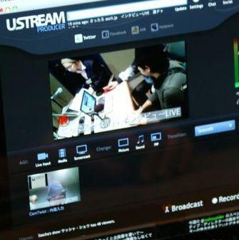 J-WAVEの人気DJが実践する、UST番組の作り方!