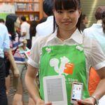 ユーザー軽視?書店乱立 「日本型」に向かう電子書籍