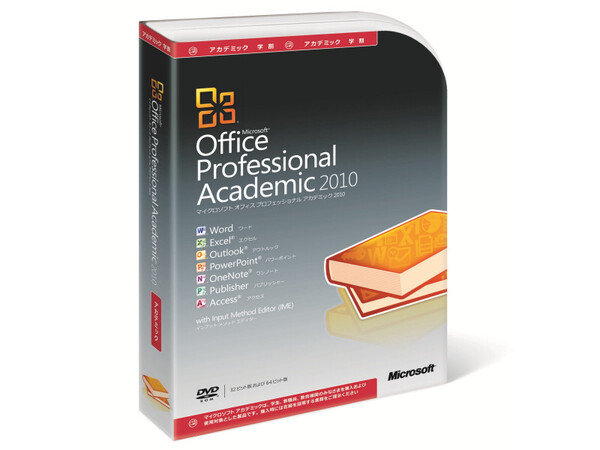 Office Professional Academic 2010