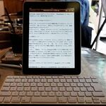 iPadで「できるかな」? 5つの用途でチェック!!(前編)