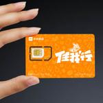 シャオミが中国でMVNOをスタート 失速するスマホ市場からの新展開は何?