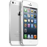 すべて見せます! 「iPhone 5」&「iOS 6」総力特集