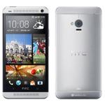 フルメタルが美しい最先端スマホ「HTC J One」