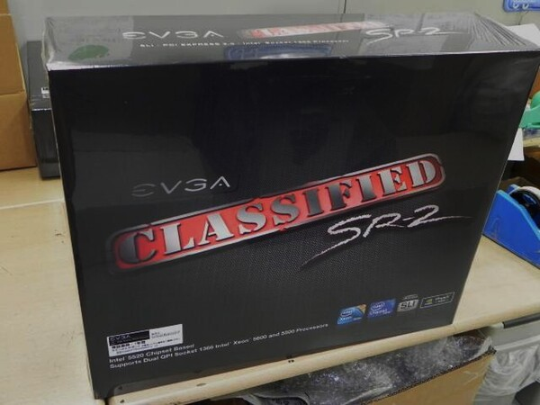 「Classified SR-2」