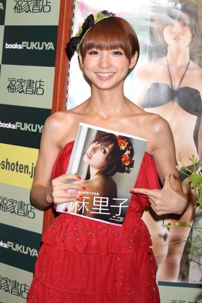 写真 篠田 集 麻里子