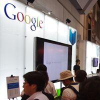1番人気はGoogle、東京国際ブックフェア開幕
