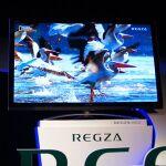3Dとゲームが凄すぎる!! REGZA「ZG2」&「ZP2」