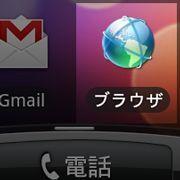 サイト制作の前に知りたいiPhone/Androidの仕様