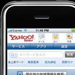 スマートフォン対応サイトの作り方、教えます