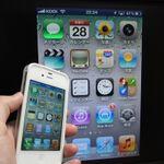 Apple TVの「AirPlayミラーリング」を試す