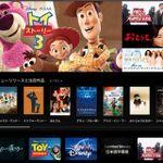 そこが知りたい! iTunes Storeで買う/借りる「映画」の疑問