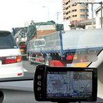 迷わず行けよ! PNDで渋滞知らずの快適ドライブ!