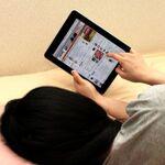 就寝前/起床時にiPadをベッドの中で活用する