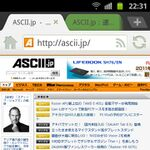 Androidで代替ブラウザーの定番「Dolphin Browser HD」
