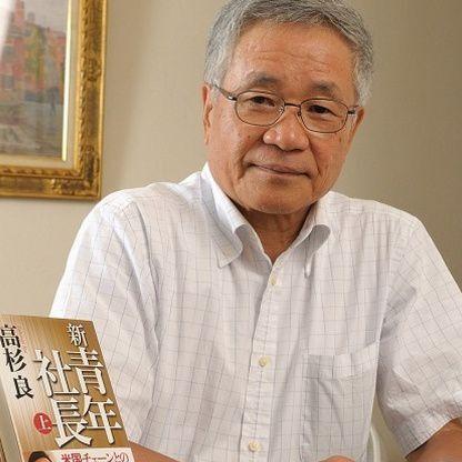 電子書籍は「文庫本」の延長線上に 高杉良氏が語る