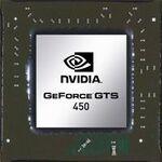 1万円台で買える「GeForce GTS 450」はお買い得か?