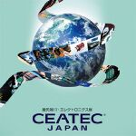 CEATEC JAPAN 2010レポート