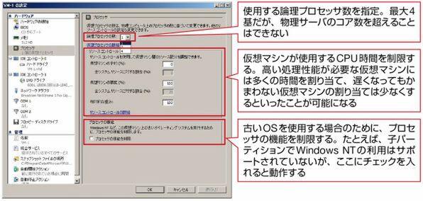 Windows 10 - BIOSへのアクセス方法 | サポート ...