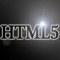 W3C幹部、WebサイトのHTML5化は「時期尚早」