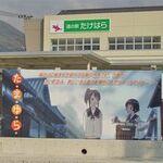 聖地の宝庫、広島で「たまゆら」ゆかりの地を巡る!