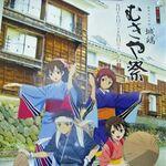 今度の聖地は富山県! 城端祭レポート