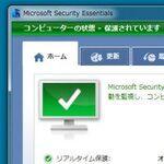 有料or無料? 1年or3年? セキュリティーソフトの選び方