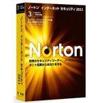 先進のインサイト機能 ノートン インターネット セキュリティ 2011