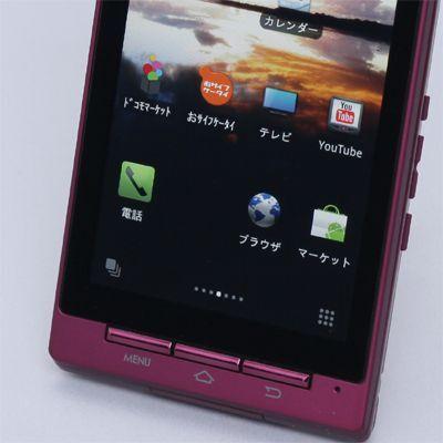 この冬が買い時! これで選べる使えるAndroidスマートフォン