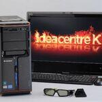 3D対応の個人向けハイエンド機「IdeaCentre K330」に迫る!