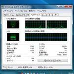 Lenovo G565(2)──AMDプラットフォームの実力検証