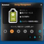 IdeaPad Z560(4)─顔認識や無線LANを便利に使う