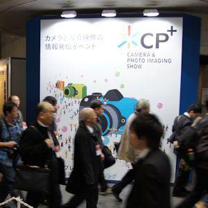 カメラの総合イベント「CP+ 2011」レポート