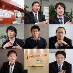 日本の企業を変える!最新SaaS導入事例