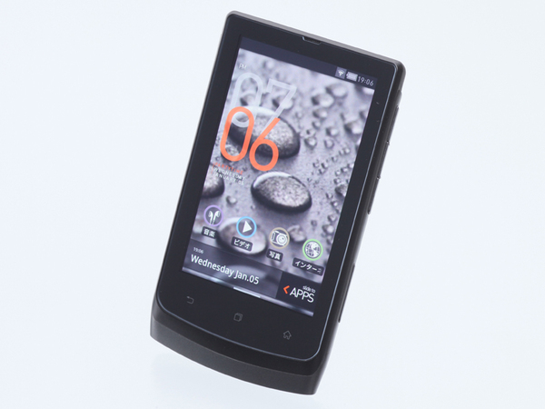 COWON I9+-32G-BK MP3 Player 32GB 2.0 Inch LCD Black From Japan