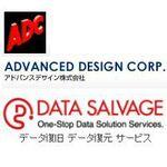 アドバンスデザイン、被災地向けに無料データ復旧