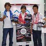 チャンピオンドライバーたちがASCII.jpで激突!?