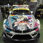 2011年のSUPER GT開幕! 富士ミクZ4応援シート発売