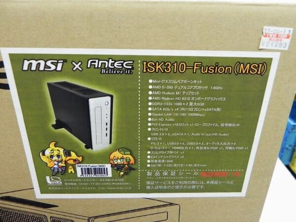 「ISK310-Fusion(MSI)」