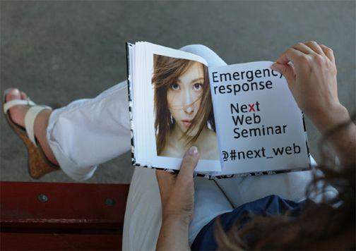 「緊急時の企業サイト」を考えるWeb担向けセミナー