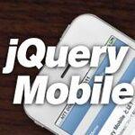 西畑一馬のjQuery Mobileデザイン入門
