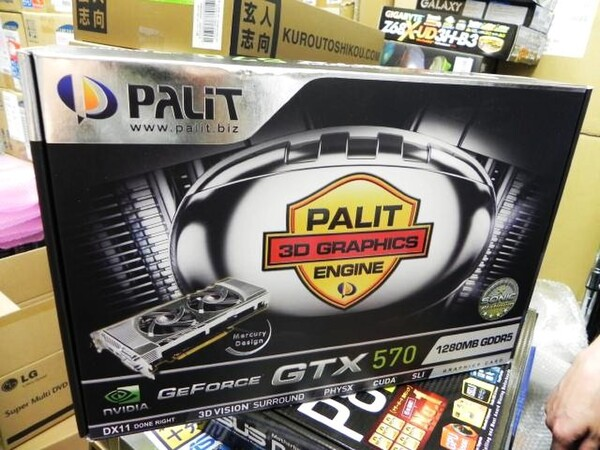 「GeForce GTX 570 Sonic Platinum」
