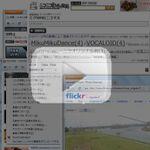 動画&画像サイトで使えるFirefoxアドオン15