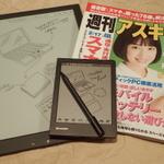 """シャープの1万円電子ノートを""""二度めの正直""""を狙って衝動買い!"""