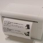 """PC画面の""""ココだけ""""を印刷する「ココドリ」を衝動買い!"""