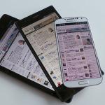 """理想的な""""ファブレット""""「Xperia Z Ultra」を衝動買い!"""