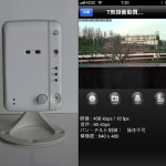 感動するほど簡単設定なウェブカメラ「カメラ一発!」