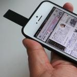 ケース装着でiPhone 5のWiFiが高速に!? 「LINKASE」を試す