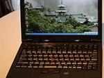 破産寸前でもほしかった「ThinkPad X300」