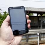 千葉・いすみ鉄道で「EVO WiMAX ISW11HT」を試す!