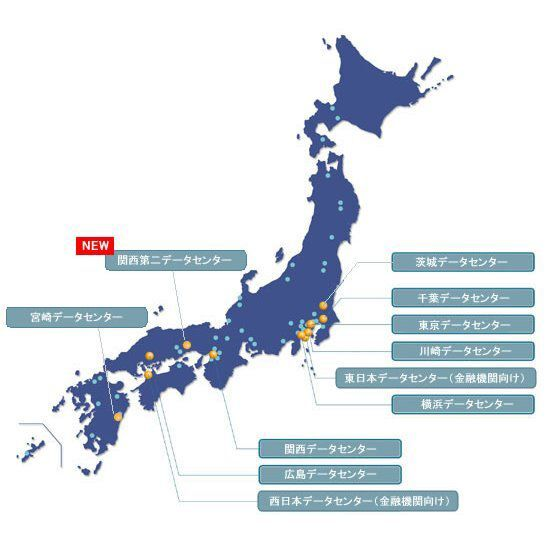 関西にクラウド拠点現る!「NEC関西第二データセンター」